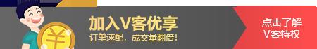 qq分分彩波色玩法_宁夏快三投注_宁夏快三网址_花少钱中大奖-客优享入口